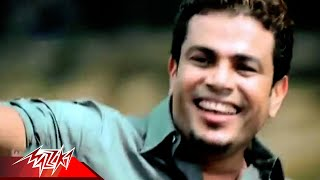 Watch Amr Diab El Alem Allah video