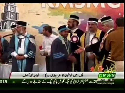 1st Convocation of Khawaja Safdar Medical College, Sialkot