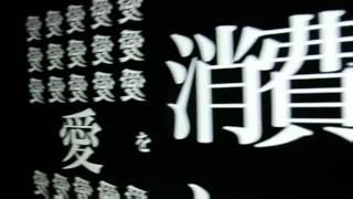 buzzG feat.GUMI - 祭囃子