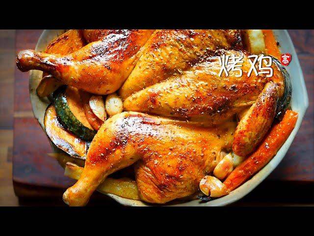 烤鸡 Roast Whole Chicken