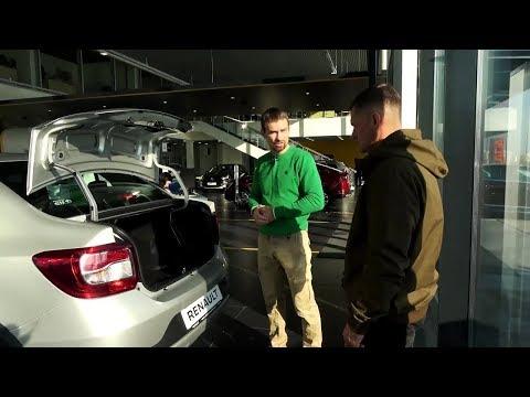 Рено Логан Степвей отзыв покупателя Автоподбор