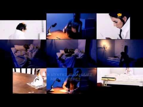 Yasmin Levy - La Alegria (greek lyrics on screen)