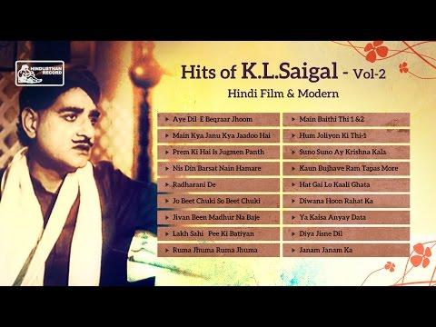 Top Hits of KL Saigal | Old Hindi Movie Songs | Aye Dil  E Beqraar Jhoom