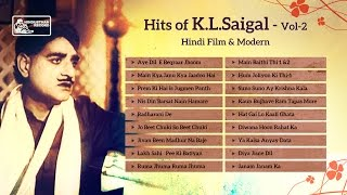 Top Hits of KL Saigal | Old Hindi Movie Songs | Aye Dil  E Beqraar Jhoom