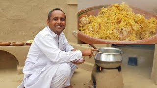 Junglee Pulao Recipe by Mubashir Saddique | Village Food Secrets