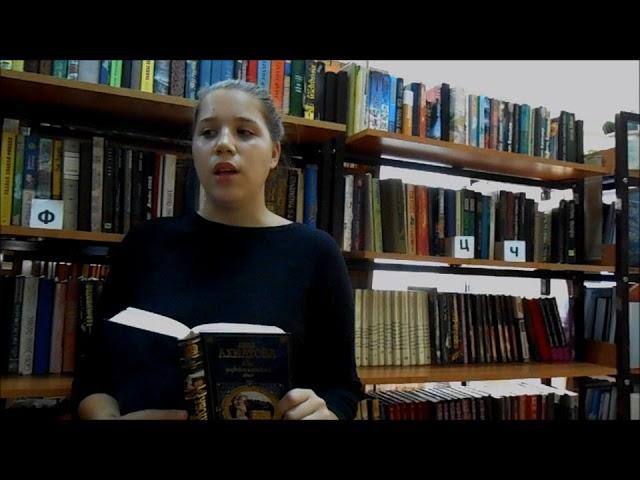 Изображение предпросмотра прочтения – ЛюдмилаВолкова читает произведение «Мне голос был. Он звал утешно..» А.А.Ахматовой