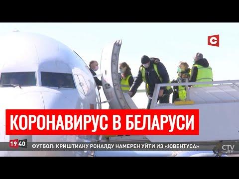 Коронавирус в Беларуси. Главное на сегодня (25.03). Когда мир вернётся к привычной жизни? Статистика