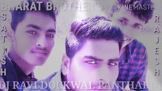 LOck Ya Block New Song ReMiXx By Ravi Dockwal Pantharia 9057676966