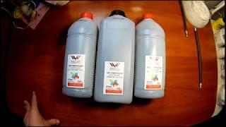 видео Тонер | купить тонер для лазерных принтеров