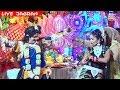 Live Jagran || घडी घडी भांग ना पिसवाओ भोला जी || Ghadi Ghadi Bhang Na Piswao Bhola Ji