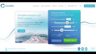 видео Paypong - быстрое получение кредита на карту