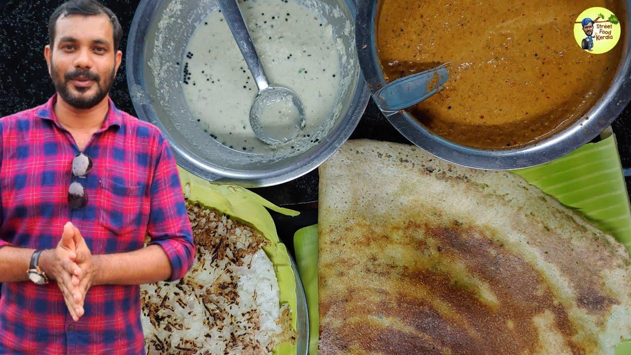 അഗ്രഹാരത്തിലെ തക്കാളി ഊത്തപ്പവും, മസാല ദോശയും|kalpathy agraharam|street food kerala