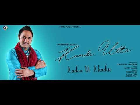 Lakhwinder Wadali I Kande Utte Lyrical Video I Music Waves 2018