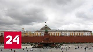 В Москве из-за коронавируса на месяц ограничили массовые мероприятия - Россия 24