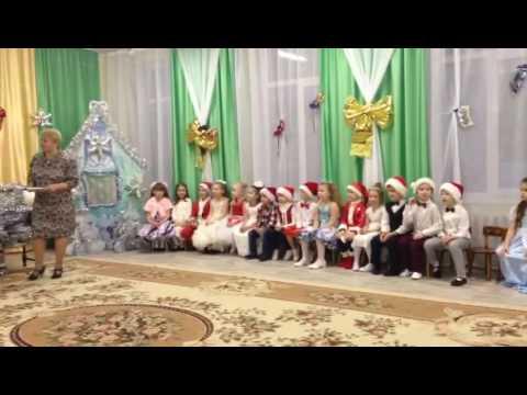 Выход Деда Мороза, Г.Дедовск, 2016 год, Детский сад 2-Радуга