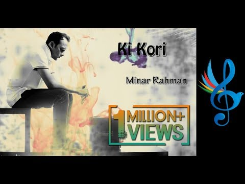 Minar Rahman | Ki Kori | Lyrical Video | Bangla New Song | 2017