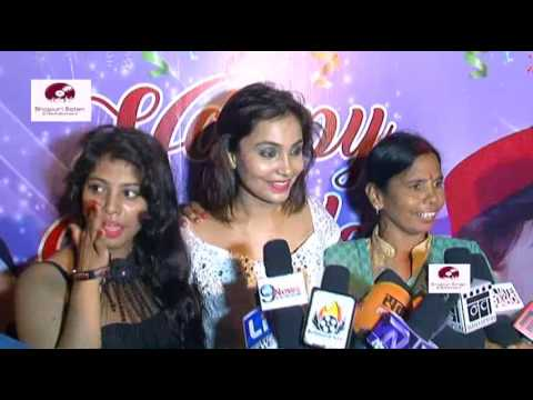 "Bhojpuri Singer And Actress ""Happy Rai"" Birthday Party Attend Mom And Sister"