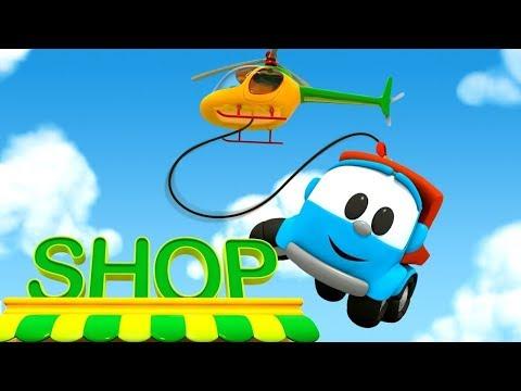 Çizgi film Leo ve helikopter! Çocuklar için eğitici video.