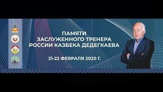 Фото Ковёр E -  Прямая трансляция Всероссийский турнир по вольной борьбе памяти ЗТР К.И.Дедегкаева