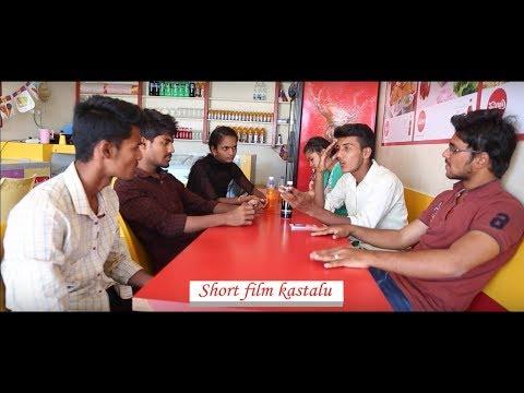 Short Film Kastalu    A Short Film By Back Bench Productions    MAHESH BABU   