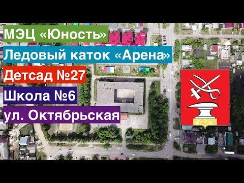 [4K] Кузнецк, МЭЦ «Юность», ледовый каток «Арена», школа №6, ул. Октябрьская (15.06.2018)