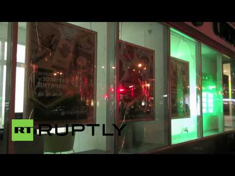 Ukraine: Vandals smash windows of Russian Sberbank in Lviv