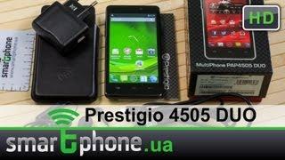 Prestigio MultiPhone 4505 DUO - Обзор