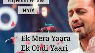 Gambar cover Ek Mera Yaara, Ek Meri Yaari Yhi ArDaas Hai Meri....❤  #_Merrie