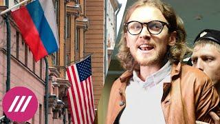 Ночные обыски и задержания: новые подробности. США в списке «недружественных» РФ стран