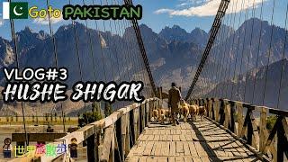 パキスタンの旅Vol.3 フーシェ、シガール (Go to PakistanVol.3 Hushe, Shiga)