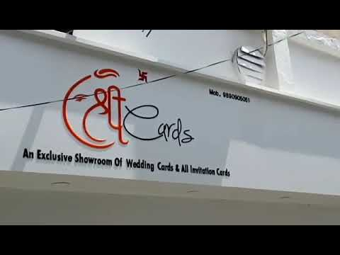 Shree Cards An Exclusive Showroom Of Wedding Cards Aurangabad Youtube