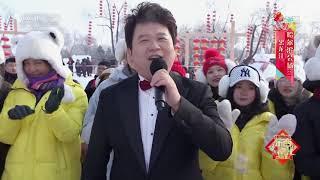 [2020东西南北贺新春]俄罗斯歌曲《卡林卡》 演唱:薛皓垠| CCTV综艺