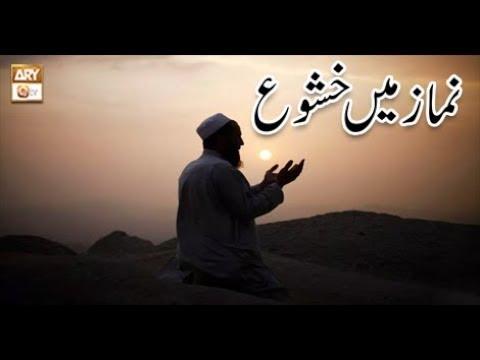 Islami Aqdaar - 1st October 2018 - ARY Qtv