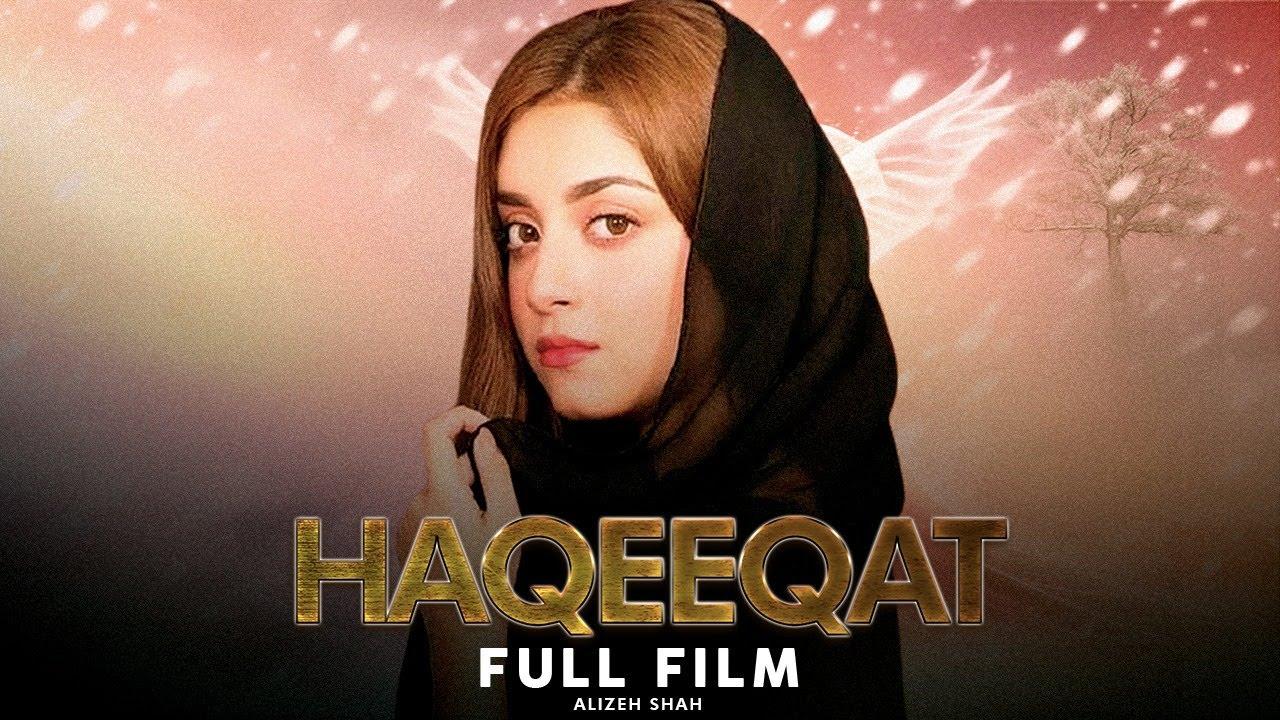 Download Haqeeqat(حقیقت)| Full Film | Alizeh Shah, Arman Ali, Ammara Butt | Love Story Of Two Sisters | C4B1G