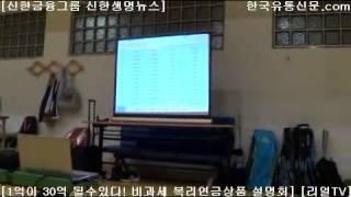 [한국유통신문.com] 신한금융그룹 신한생명 중앙GA …
