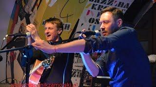 """XX-lecie BLUeSKI, czyli Szymon Ciuraba i Zbyszek Kowalczyk (""""Kosz"""", 24 kwietnia 2015)"""