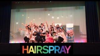 寝屋川高校 文化祭2016 劇「Hairspray」ヘアスプレー thumbnail