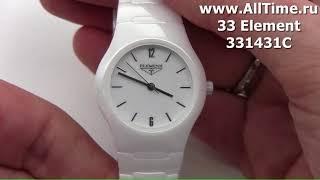 Обзор. Керамические наручные часы 33 Element 331431C