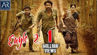 Eagle 2 Telugu Full Movie   Tamil Dubbed Latest Movies   Bindu Madhavi, Krishna Kulasekaran
