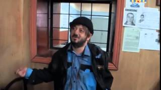 видео Бородач 4 серия