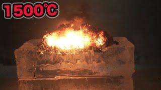 1500℃のマグマを氷の上に置いてみた thumbnail
