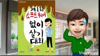 서울교대 미술교육과 소…