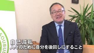 日本人の可能性  スポーツドクター辻秀一先生第2回