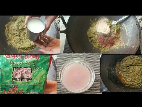 henna hair mask / henna paste for hair /henna mix for grey ...