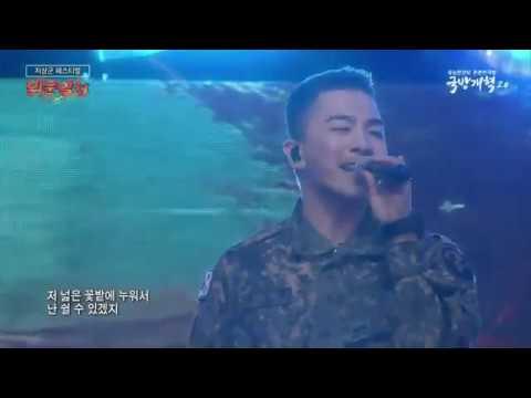 181012Full Cut Taeyang & Daesung  BANG BANG BANG + FANTASTIC BA @ aGround Force Festival