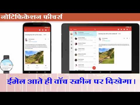 Android 5.0 Lollipop Features in Hindi