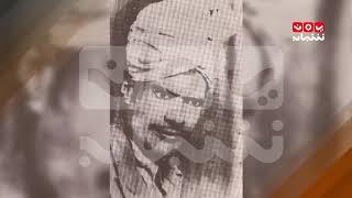 تقرير | وفاة الأمير احمد فضل القمندان | #قمندانيات - يمن شباب