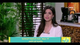 8 الصبح - تعليق الكاتب محمد يوسف العزيزي على ِ