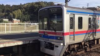 2019.4.5(金)7:39 京成 宗吾参道駅 (3700形快速東成田行き他)