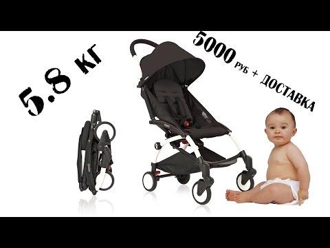 Обзор детской прогулочной коляски YoYa